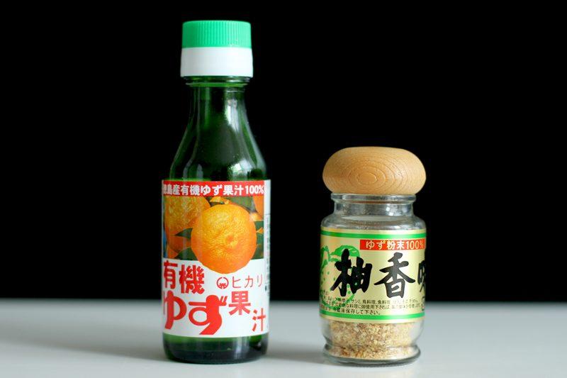 yuzu-juice-petite-cook
