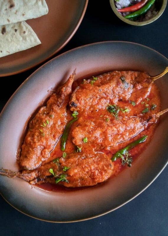 Baingan Masala in a serving dish